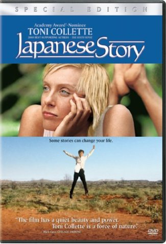 Culture :  Film Japanese story
