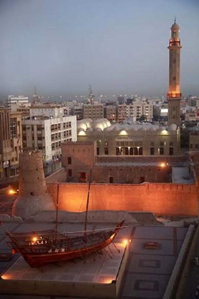Fort Al Fahidi