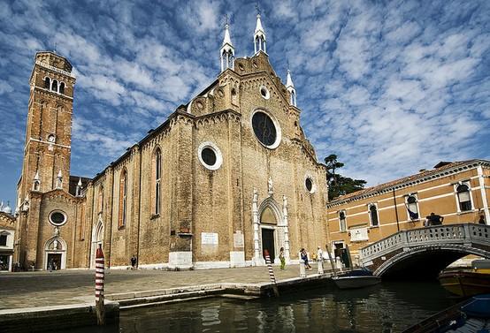 Histoire et trésors architecturaux de Venise