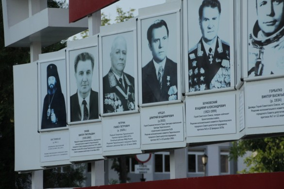 personnages importants tiraspol