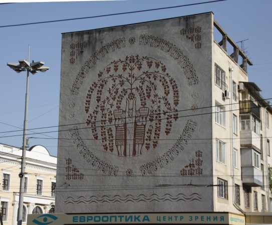 peuple transnistrien heureux et libre