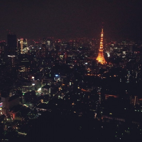 Japon photo (24)