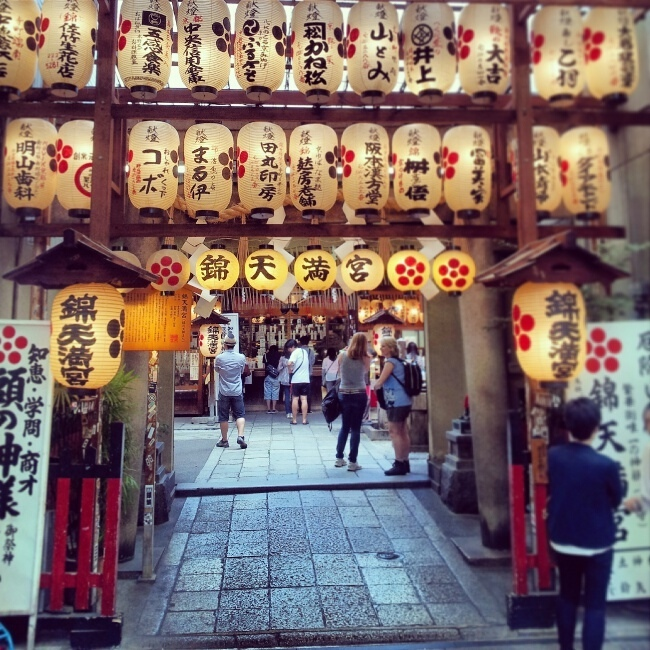 #Japon : voyage en photos instagram