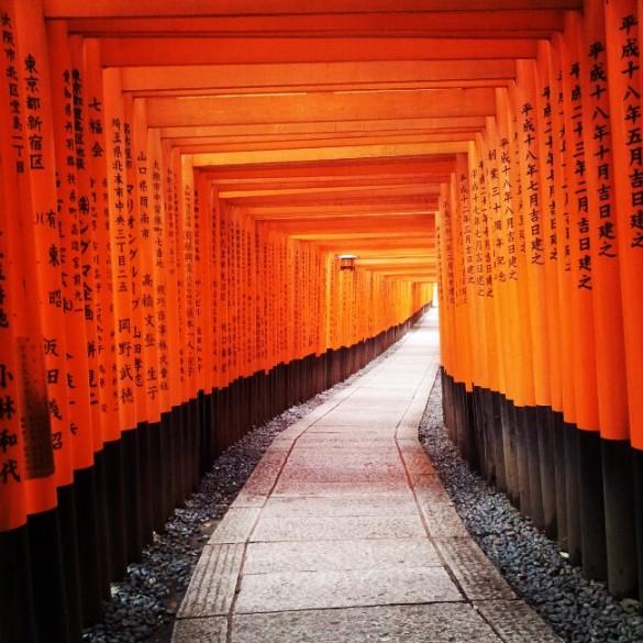 Japon photo (37)
