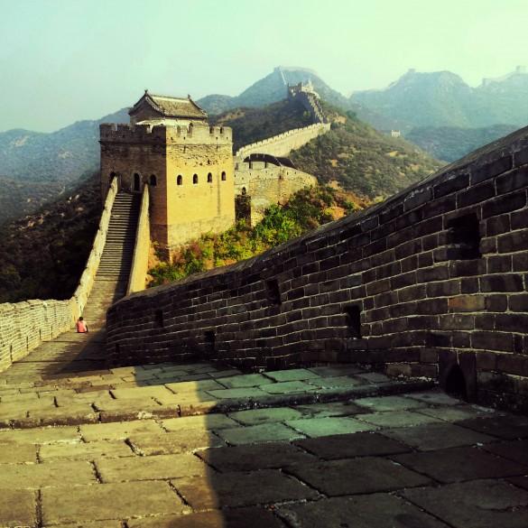 chine, le mur (1)
