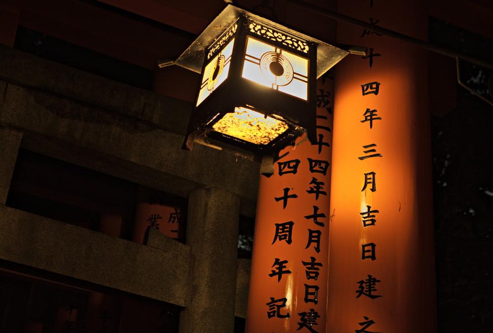 Fushimi Inari Taisha - torii (2)