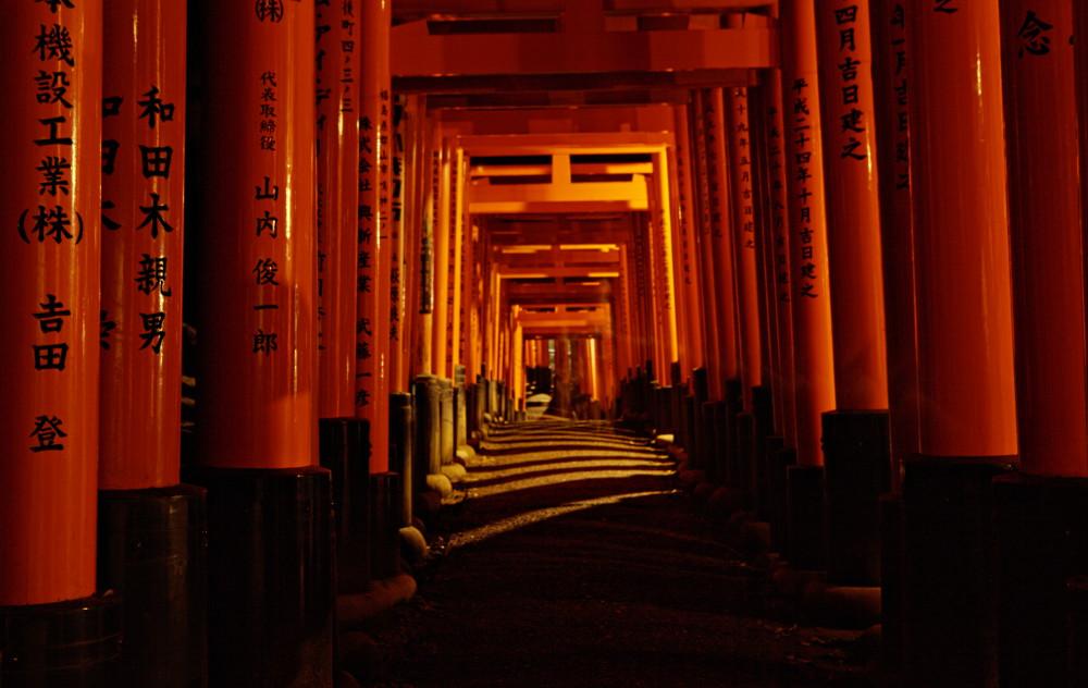 Fushimi Inari Taisha - torii kyoto