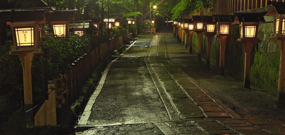 Japon Kyoto (1)