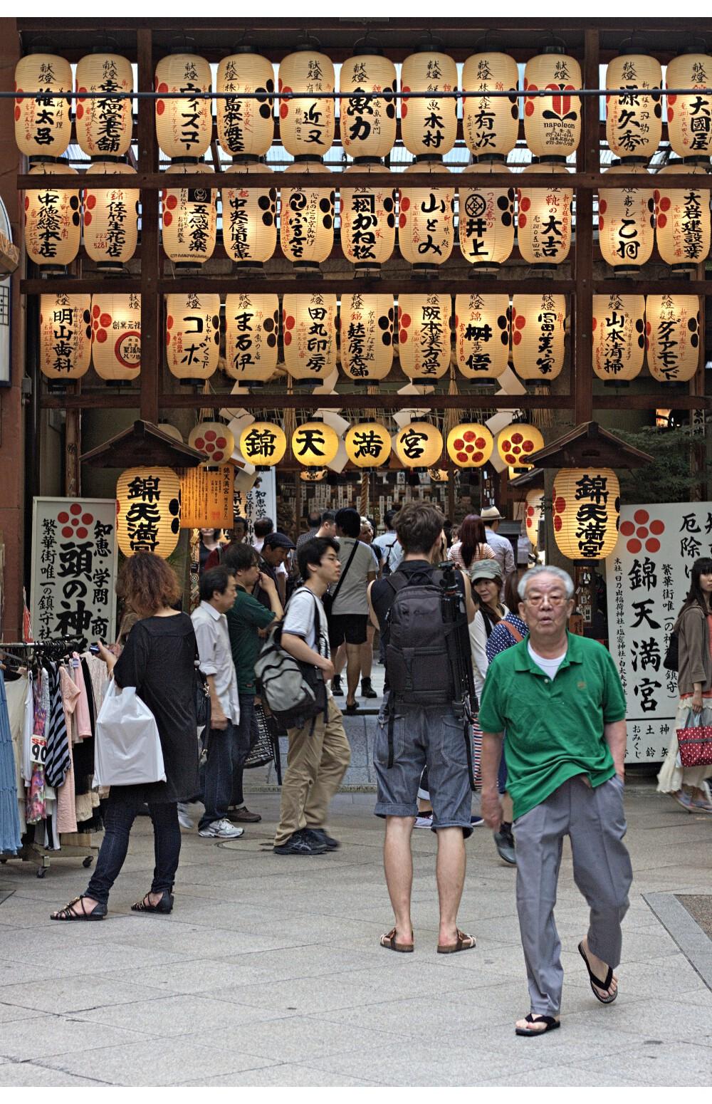 Japon Kyoto (109)