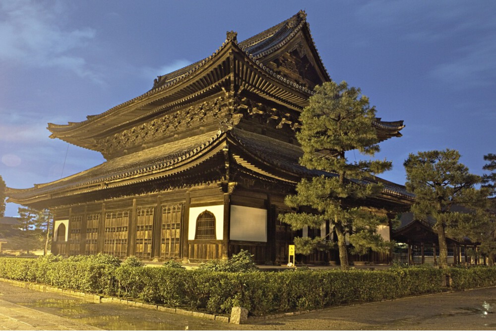 Japon Kyoto (23)
