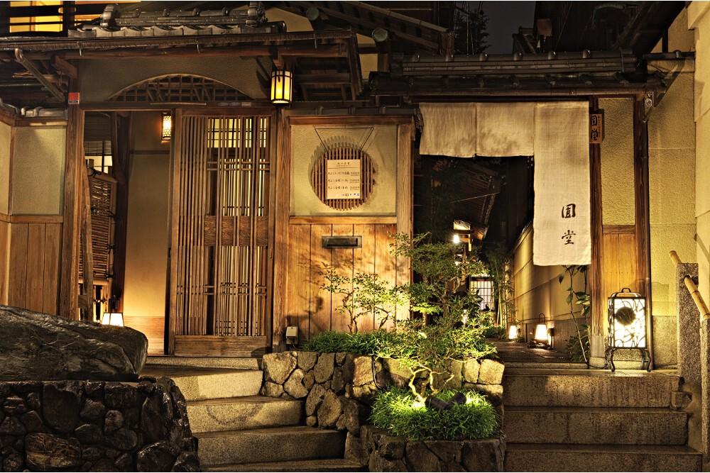 Japon Kyoto (24)