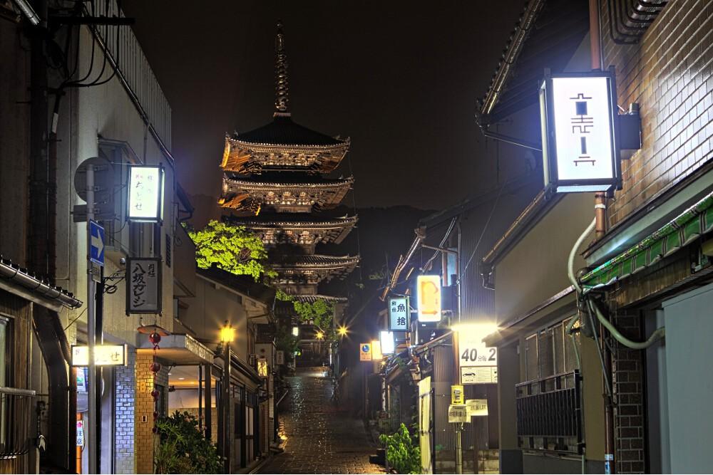 Japon Kyoto (25)