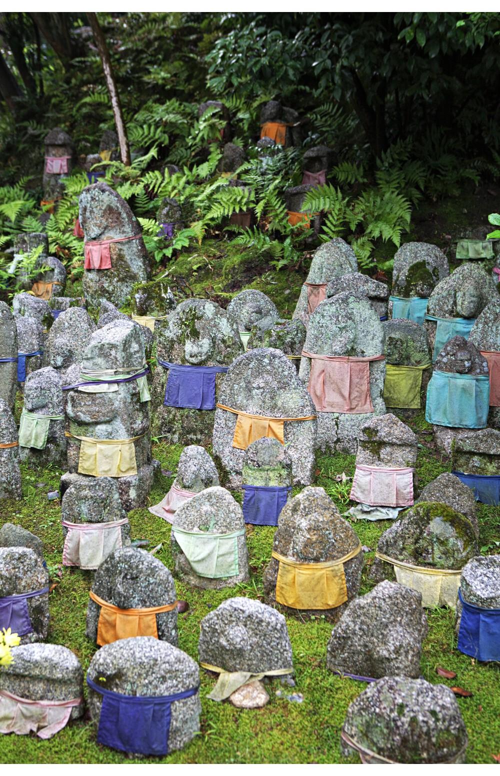 Japon Kyoto (34)