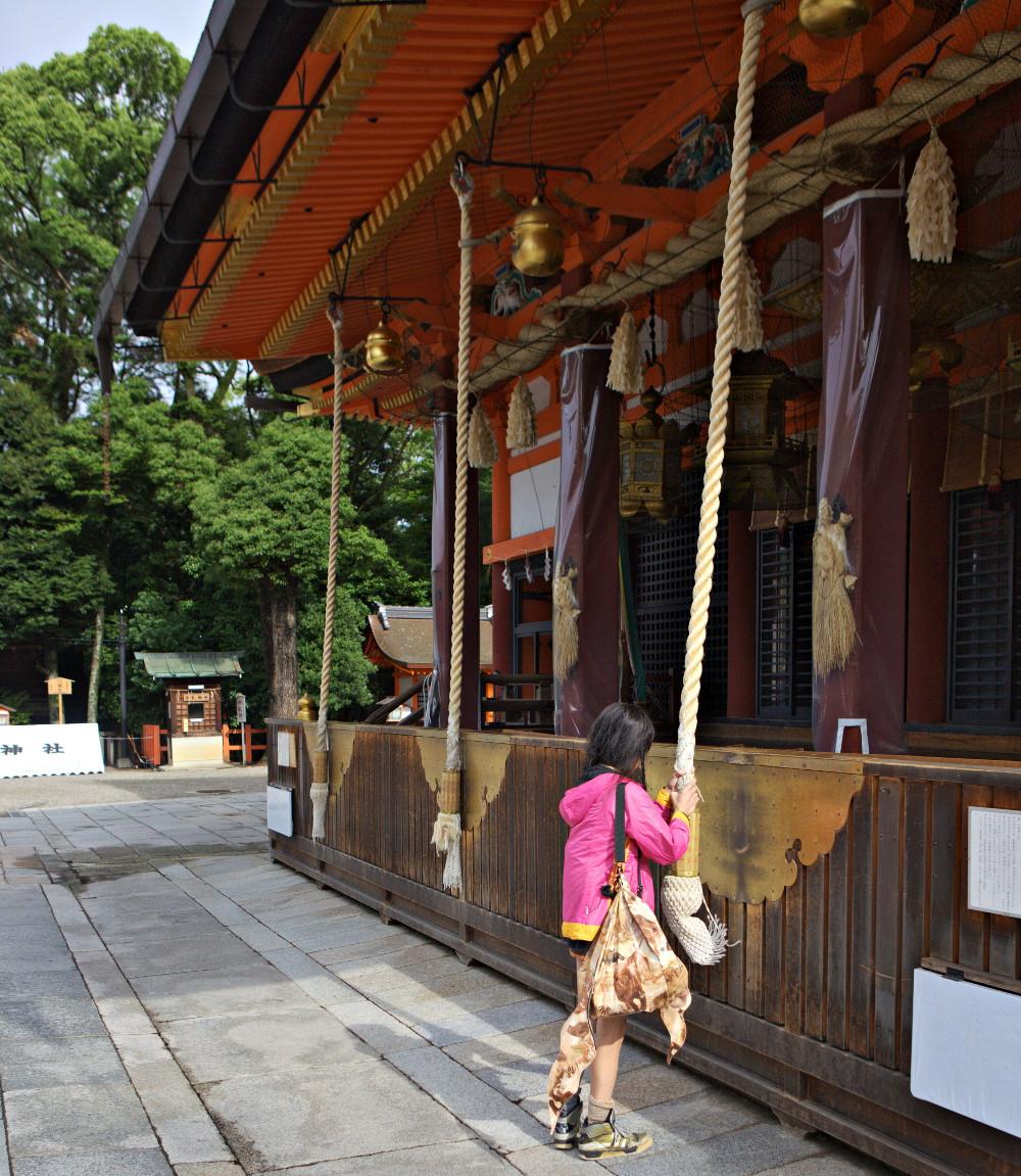 Japon Kyoto (4)
