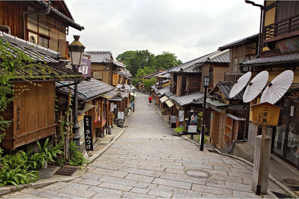 Japon Kyoto (40)