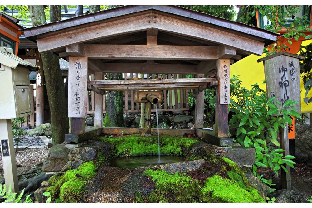 Japon Kyoto (42)