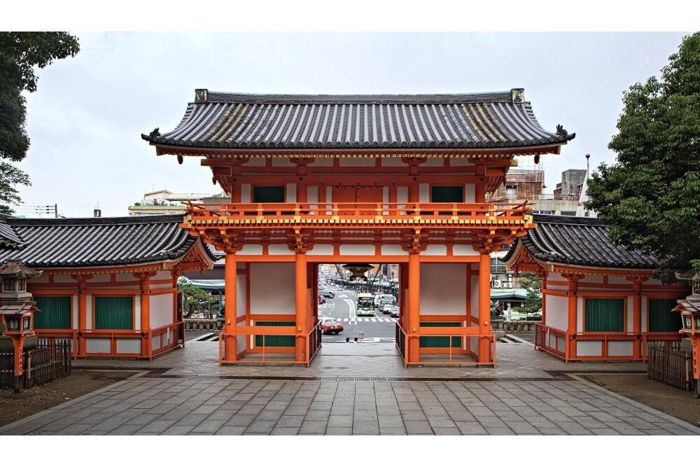 Japon Kyoto (48)