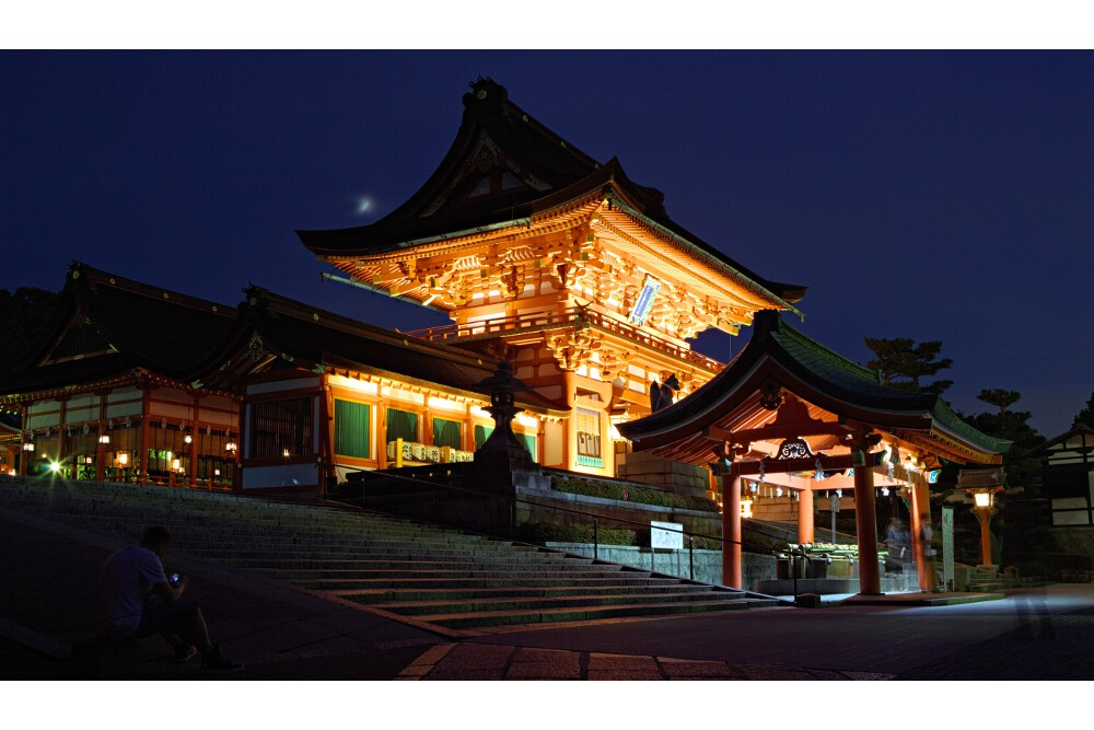 Japon Kyoto (64)