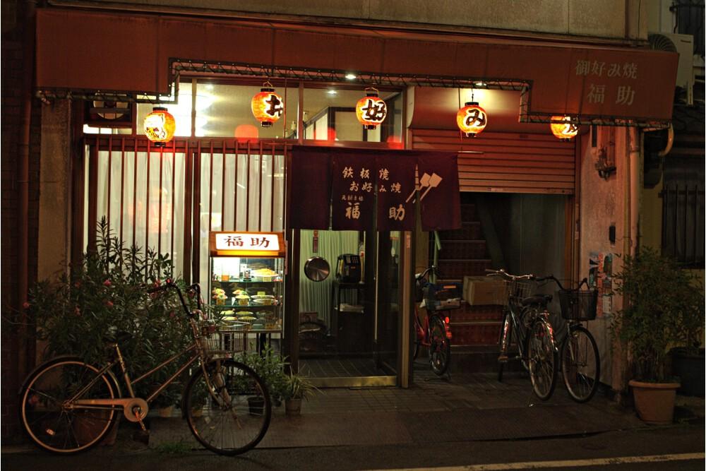 Japon Kyoto (74)