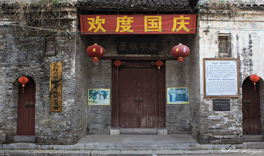 balade dans xinping (5)