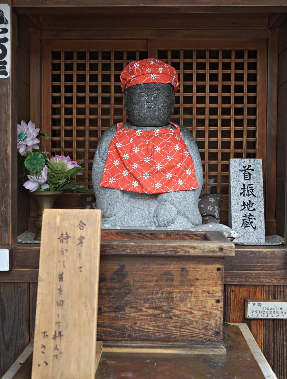 japon balade kyoto (1)
