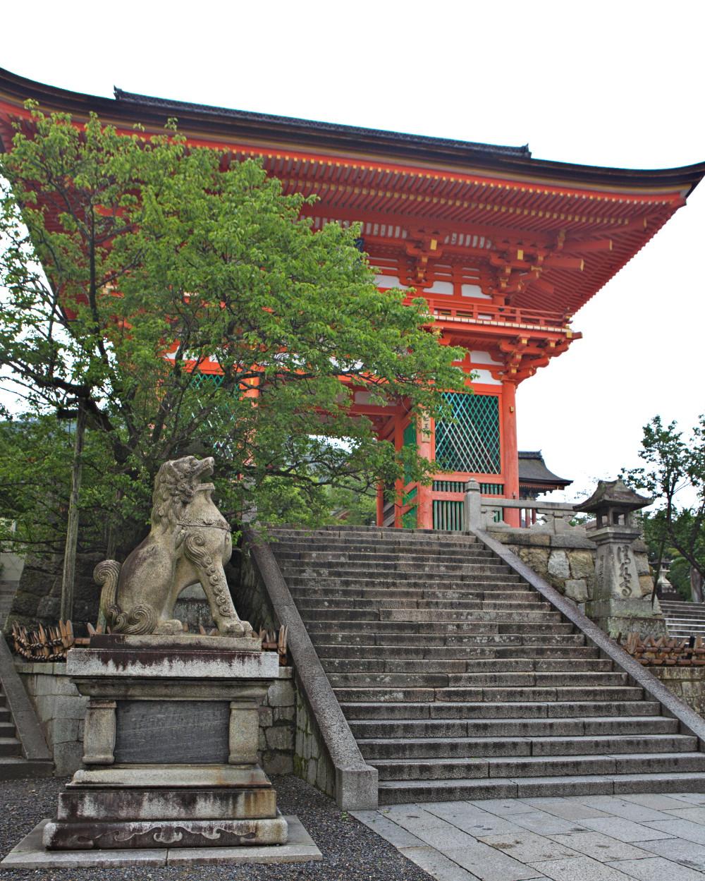 japon balade kyoto (4)