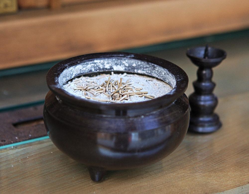 kyoto cendre encens