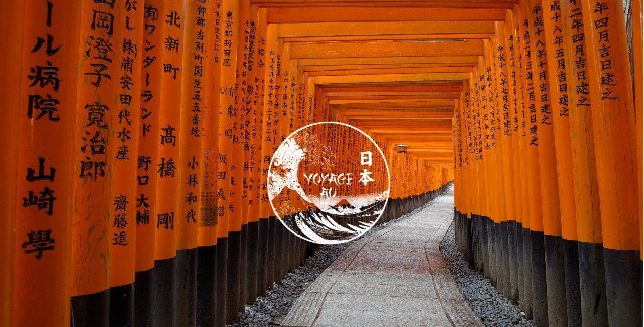 Japon – Carnet de voyage de Kyoto