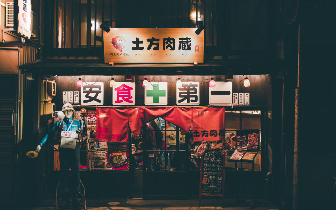 Bien préparer un premier séjour au Japon